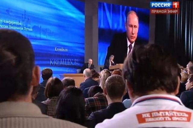 Омский журналист попал в кадр, но так и не смог задать свой вопрос.