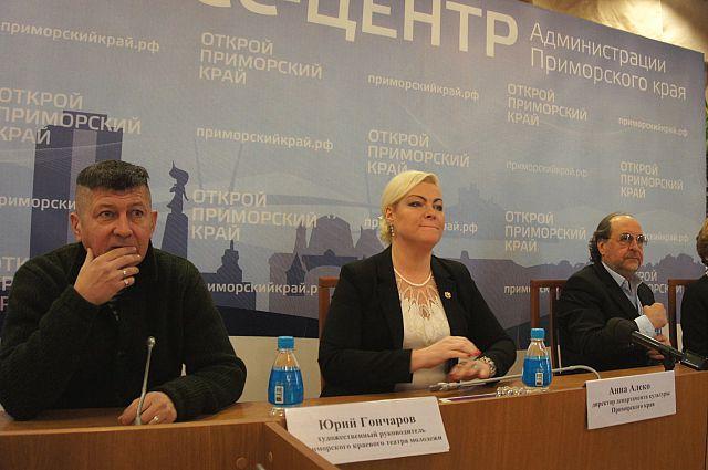 Работники культуры на встрече с журналистами.