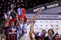ФК «Сан-Лоренсо» стал чемпионом Аргентины.