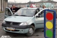 Правосторонний гемипарез и водительское удовстоверение категория в