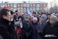 Кимовчане хотят, чтобы власть услышала их просьбы.