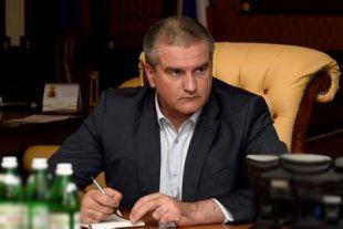 Аксенов считает, что США и Европа «исчерпали ресурсы влияния» на Крым
