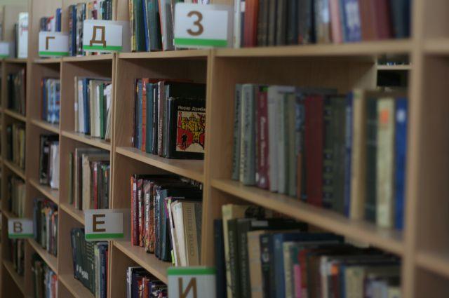 Библиотека имени Пушкина в Челябинске.
