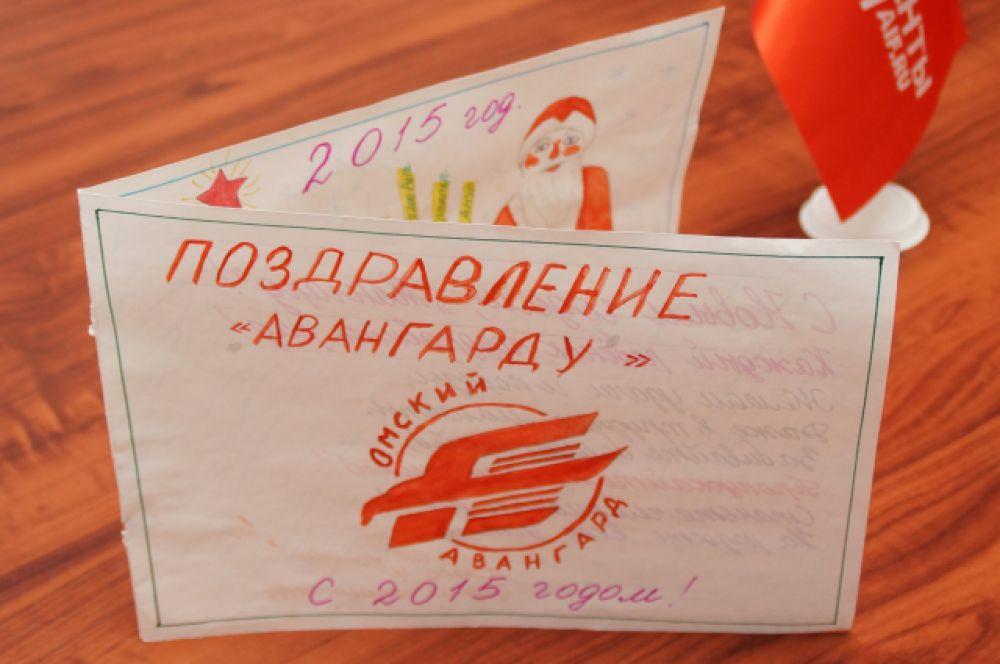 № 5. Открытка Романа Семенова.