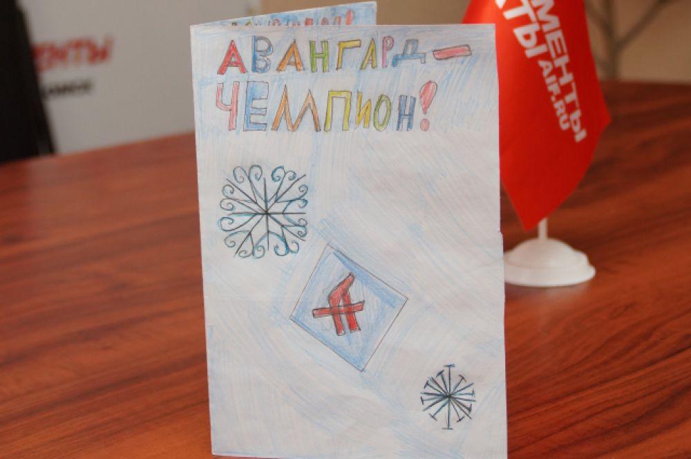 № 7. Открытка Ангелины Барановой.
