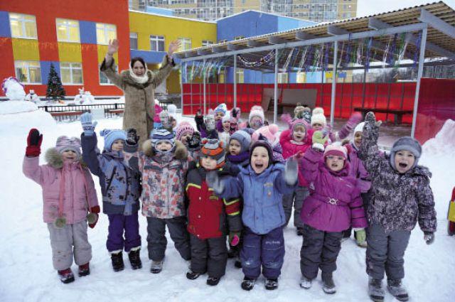 18 декабря на ул. Хабаровской, 68, открыли дошкольное учреждение.