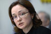 Э. Набиуллина, глава Центробанка.