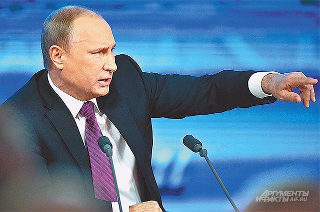 В. Путин: «Мы неизбежно выйдем из этой ситуации - со знаком «плюс».