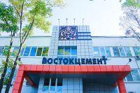 Главный офис группы компаний «Востокцемент».