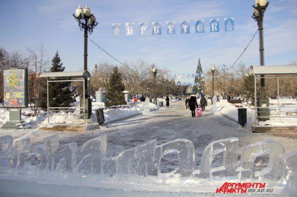 Перед входом в ледовый городок можно увидеть ледяную надпись.