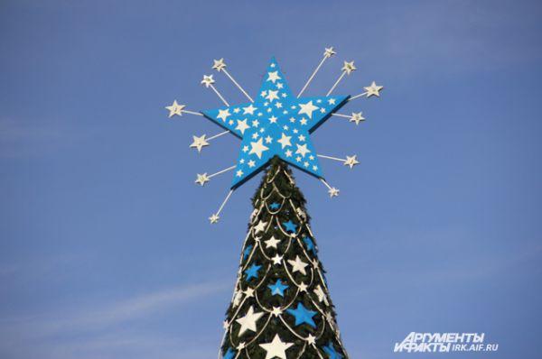 Звезду с елки видно далеко.
