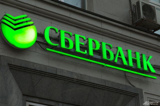 Более двух тысяч жителей Западной Сибири используют «Сбербанк Премьер».
