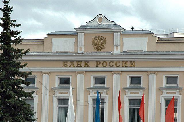 Как отмечал Банк России в августовском выпуске «Обзора рисков.
