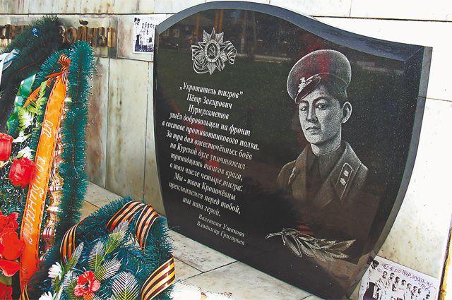 Чтобы восстановить справедливость, Владимиру Григорьеву понадобилась целая жизнь!
