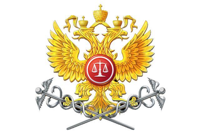 Символ Арбитражного суда РФ