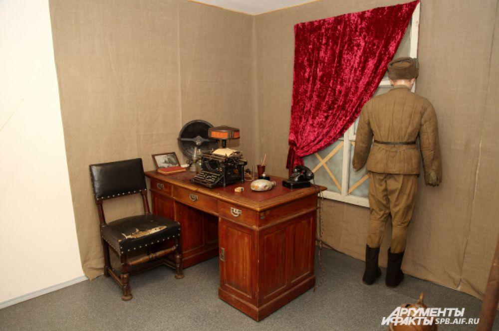Музей Дома радио. Кабинет блокадного редактора