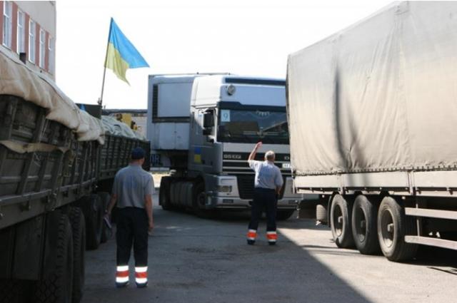 Украинский гуманитарный груз
