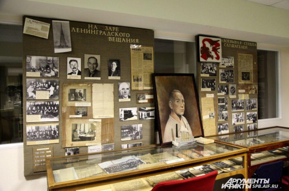 Музей Дома радио. На заре ленинградского вещания