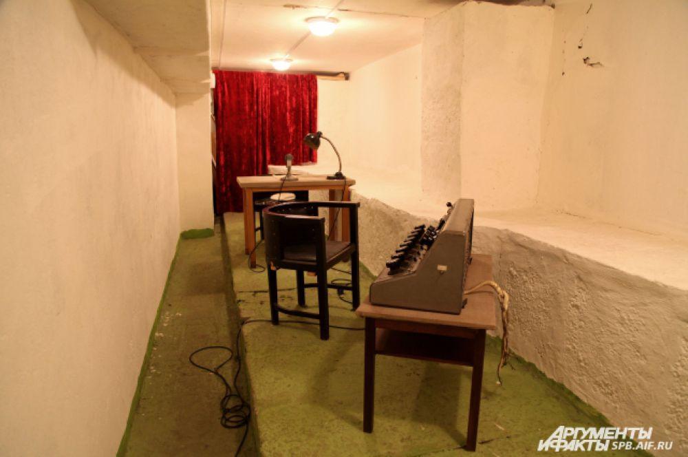 Музей Дома радио. Резервная студия во времена блокады