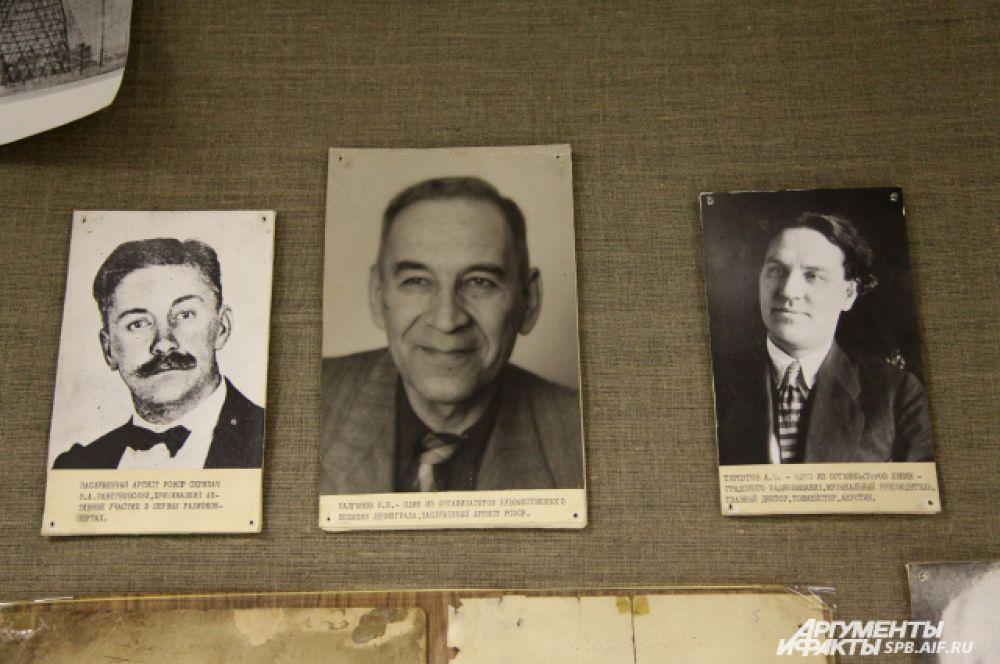 Организаторы ленинградского вещания -заслуженный артист РСФСР, Терпугов А. В. (третий слева) - музыкальный руководитель, главный диктор, тонмейстер, акустик.