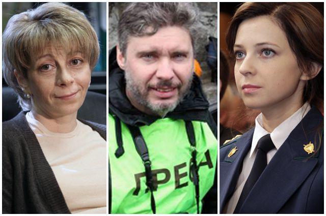 Елизавета Глинка, Андрей Стенин, Наталья Поклонская.