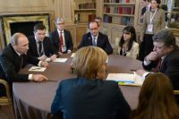 Встреча в «нормандском формате» на полях саммита форума «Азия-Европа».