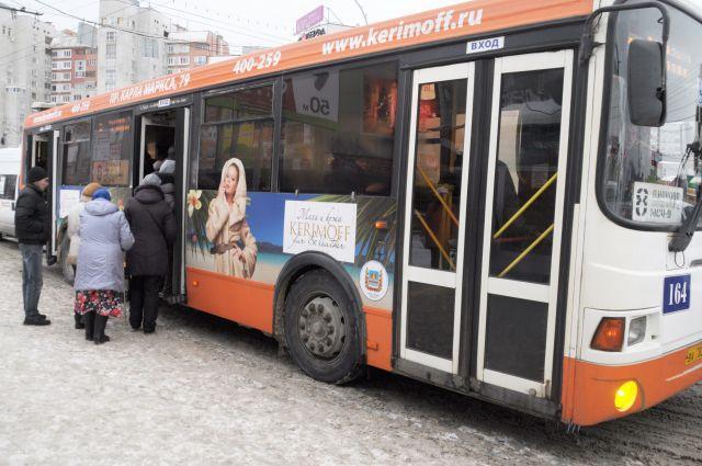 В Омске автобус № 20 поедет по
