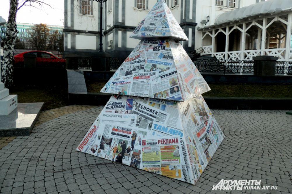 Журналистская елка сделала из номеров современных газет.