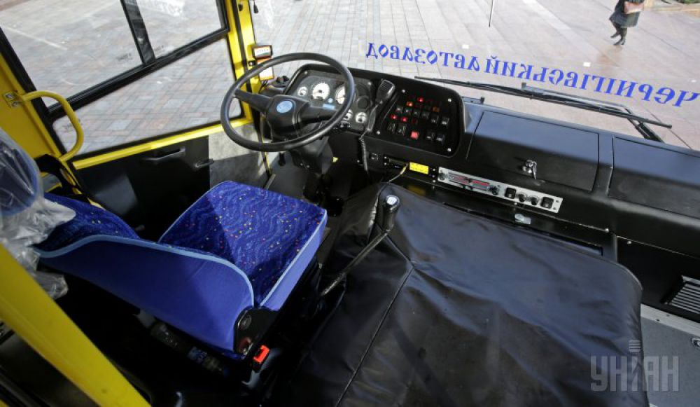 Автобус «Эталон»
