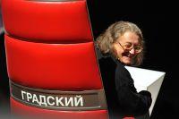 Александр Градский.