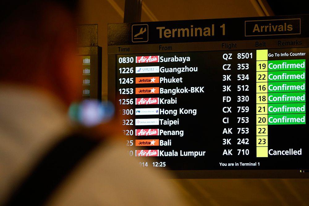 AirAsia — самая крупная бюджетная авиакомпания в Азии. Совершает местные и международные перелёты по более чем 400 направлениям в 25 странах. Главным транзитным узлом (хабом) авиаперевозчика является Международный аэропорт Куала-Лумпур. Флот состоит исключительно из самолётов A-320, в распоряжении авиакомпании более 100 лайнеров.