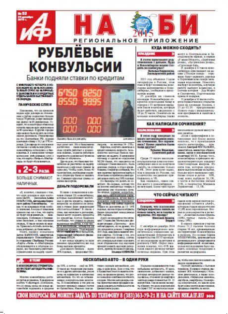 аргументы и факты на оби: pictures11.ru/kartinki-anime-v-platyah.html