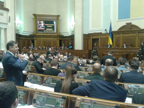 Игорь Мосийчук: «Продолжаем работу – начинаем реформы!»
