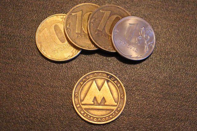 монета вход в метрополитен санкт-петербург цена воронеж банк взять кредит