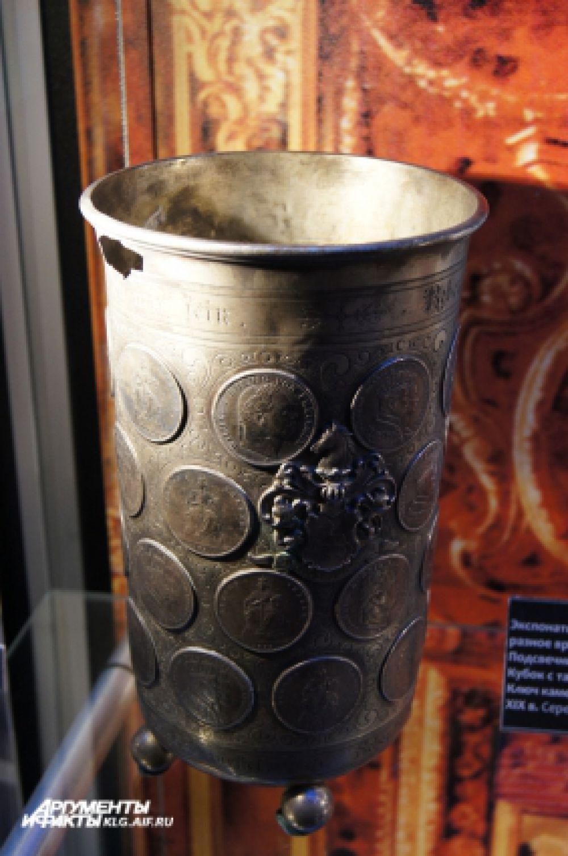 Серебряный кубок с талерами нашли на территории Королевского замка.
