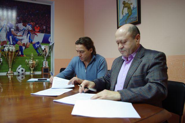 Сергей Юран и Михаил Цикель подписали соглашение.