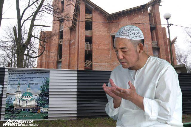 Строительство мечети в Калининграде заморожено с апреля.