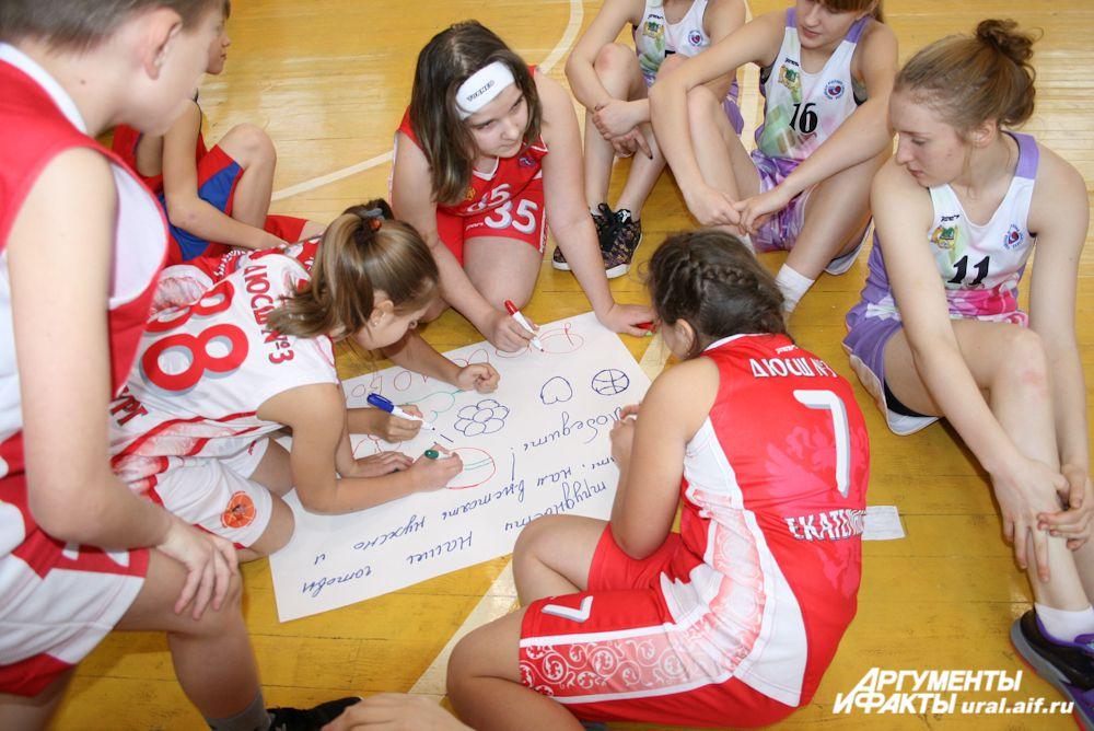 Первое задание спортсменам – придумать название команды и девиз.