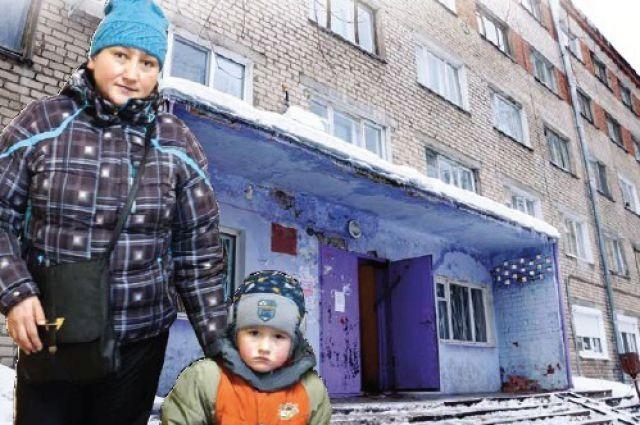 Гульнару Арсланову с сыном Арсеном выселяют прямо на улицу.