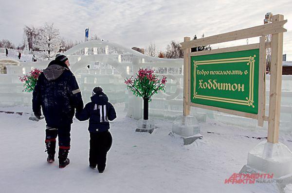 Ледовый городок - копия страны, известной всем по фильму