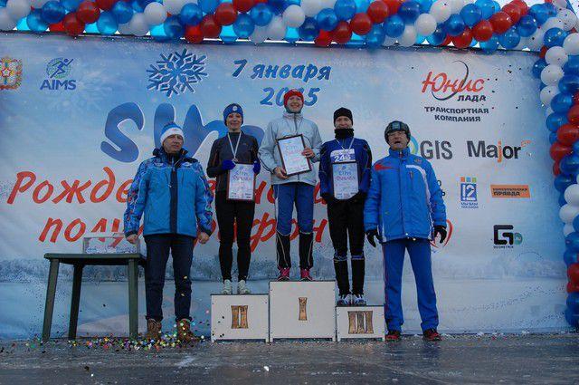 Победители Рождественского полумарафона 2015.