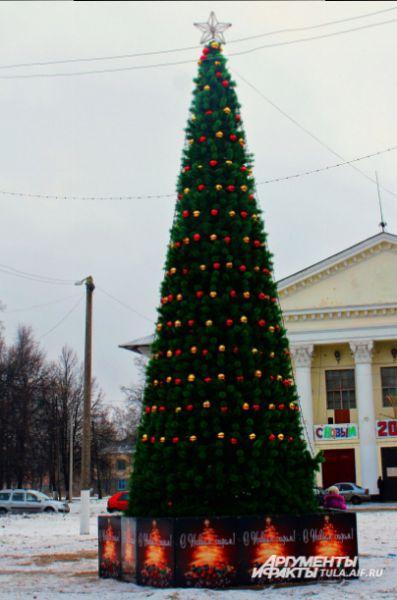 В Донском городская елка была наряжена возле ДК Молодцова