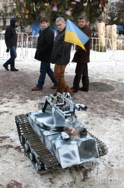 Танк-робот для АТО