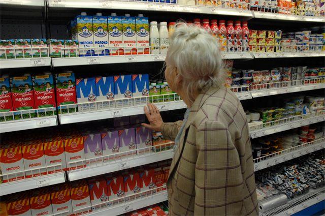 Много ли себе позволят пенсионеры на сэкономленные деньги?