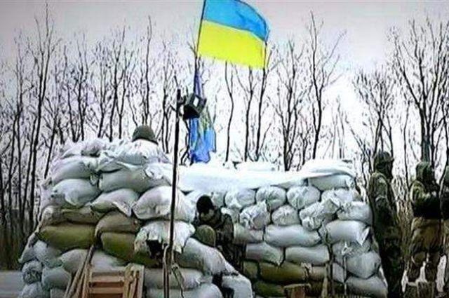 Блокпост на Донбассе