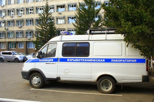 Взрывотехническая лаборатория полиции.
