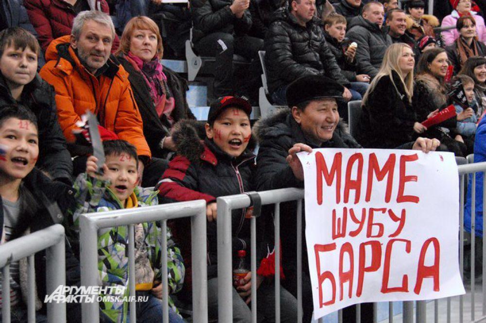 Хоккейный матч «Авангард»-«Ак Барс».