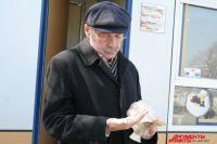 Для пенсионеров любое финансовое подспорье - шанс выжить.