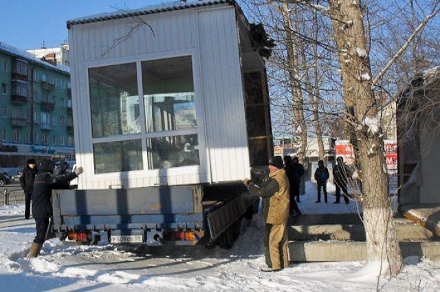Более 30-ти незаконных киосков снесут в Омске в начале 2015 года.