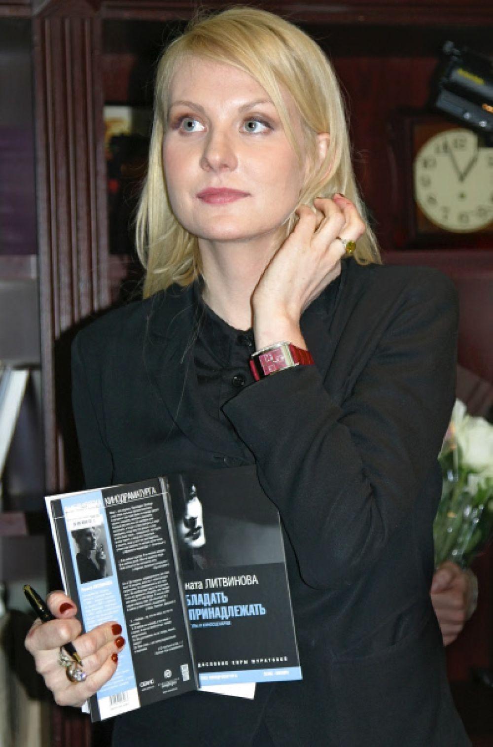 В 1997 году по повести Ренаты Литвиновой «Обладать и принадлежать» Валерий Тодоровский поставил фильм «Страна глухих». Режиссер многое в сценарии переработал, что не могло нравиться Литвиновой, однако главную героиню Яю, которую сыграла Дина Корзун, оставил нетронутой.